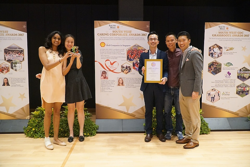 (From left to right) Representatives of Shell Volunteers, Niyati Pingali, Elle Yeow, Thio Chin Wui, Ivan Goh and Andy Teo, who were present at the Southwest Community Development Council (SWCDC) Appreciation Dinner